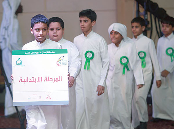 Arabian Oud Sponsors Ensan's 9th Ceremony To Honour Outstanding Students