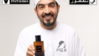 V Perfumes Signs Arabic Blogger & Influencer FEX -New Brand Ambassador